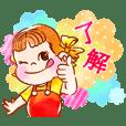 ペコちゃんのお菓子スタンプ★