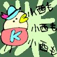 【小西】コニシさんの日常会話