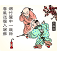 Chinese poetry proverbs