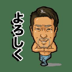 株式会社 ネクスト 吉田智
