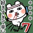 ○○○○が好きすぎて辛い(シュール) 7