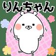 Rinyan Name Sticker
