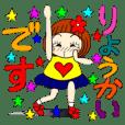 Castor bean-chan 92