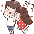Boobib Cute Couples : For Girl 2