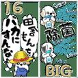 (Big)Shih Tzu Dog16