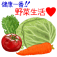 The best health! Vegetable life!