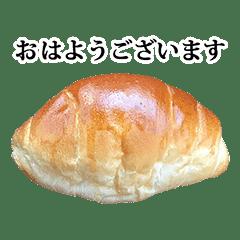 ロールパン と 敬語