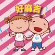 PWSA Taiwan