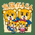 Family hearthstone