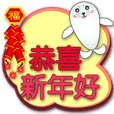 Cute seal-Blessings used every year