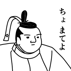 Samurai and Shogun 3