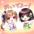 Miu Boude & Sakura Midorikawa
