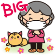 ばぁば★コロナに負けないBigスタンプ_繁体