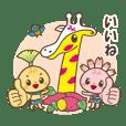 のっぽパン「三島甘藷スイートポテト」