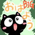 くろちー【クレヨン】BIG