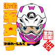 亀レーシング初陣 R1