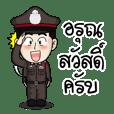 Police Smart