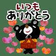 BURAKUMA-kindness2