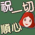 可愛女孩 繽紛柔和特大字超實用日常用語