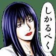 Uramiyahonpo Vol.1 Shikarubeku