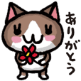 Bonboya-zyu Chibi Stickers 4 cute animal