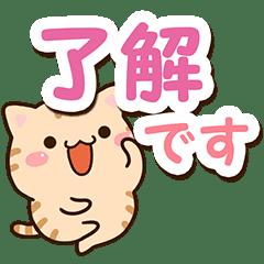トラまる【敬語】