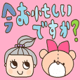 cute ordinary conversation stickers9