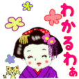 Maiko who jumps out