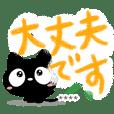 クロネコすたんぷ【色鉛筆編】※カスタム