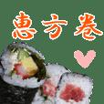 Ehomaki sushi roll