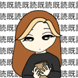 Mommy's Otome Sticker part5