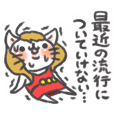 Woman dancer cat Sticker