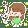 Maririn Sticker