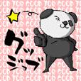 BBW熊貓