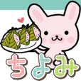 Ham-Usa for Chiyomi