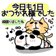 Honorific sticker of a cat and the panda