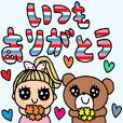 (かわいい日常会話スタンプ10)