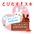 Valentine's Day and white day rabbit