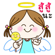 Cute Angel NICOLE : Everyday Blessing