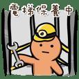 Daily life of elevator maintenance staff