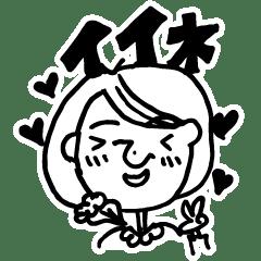 お鼻のホクロ落書き日常スタンプ☆Ver2☆