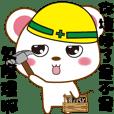 mini mouse vol.21-生活實用語