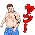 プラス・マイナス岩橋スタンプ 第2弾!