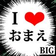 MINCHO TAI LOVE [BIG]