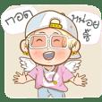 Cute Boy terbulent heart