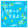 "cute sticker of flowers.""support"""