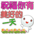 Cute Tangyuan-Colorful greetings