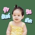 Nara Baby