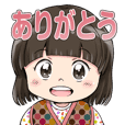 I am amane-chan.