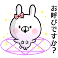 Saki's rabbit stickers
